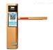 BF-CP008-甘肃带微信支付宝功能的停车场