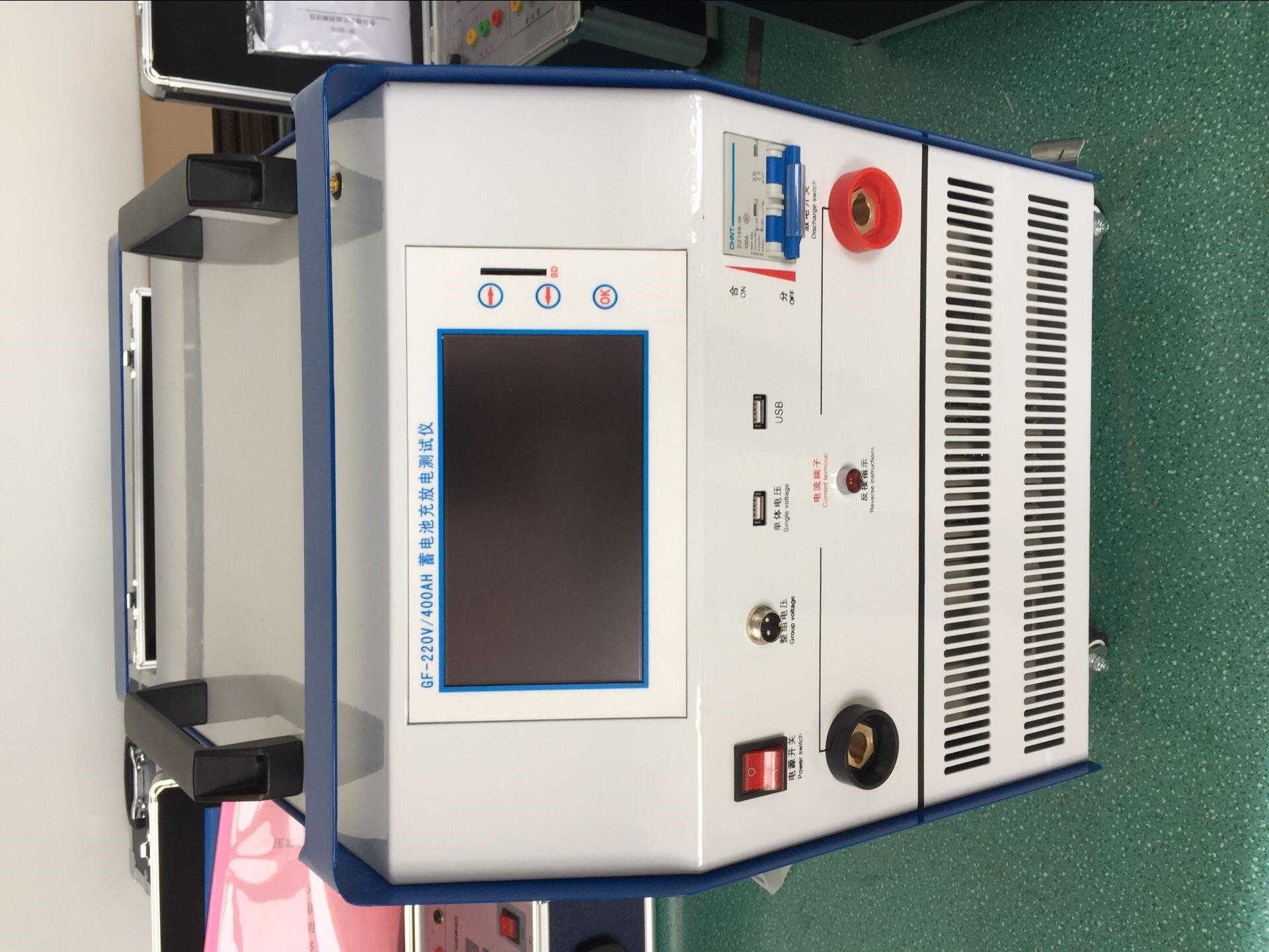 高精度蓄电池恒流放电负载监测仪