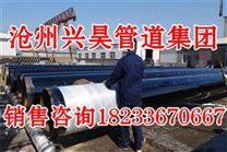 输水用防腐钢管生产厂家价格行情