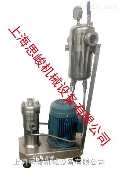 SGN纳米氧化锌分散机