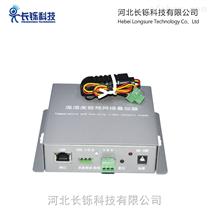 温湿度信息视频叠加器(网络型)