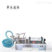 医药行业用的液体卧式灌装机