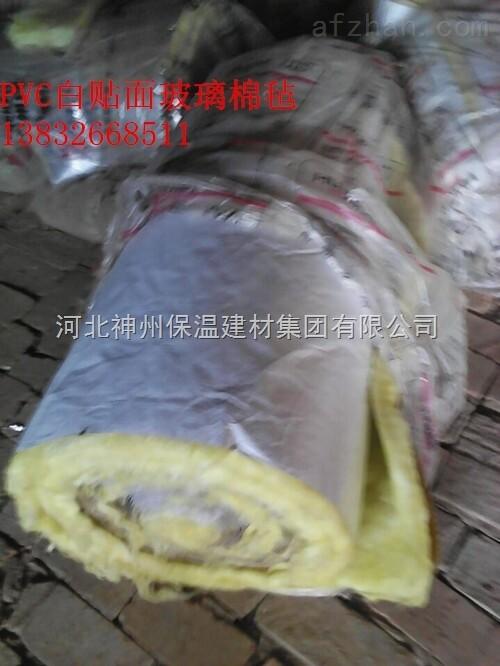 5-10厘米神州复合贴面玻璃棉价格*生产厂家
