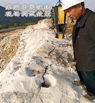 南京出售挖机带动式岩石劈裂机