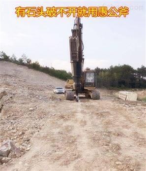 成都便携式竖井基坑岩石撑裂机