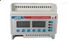 测温式电气火灾监控探测器 ZXLW