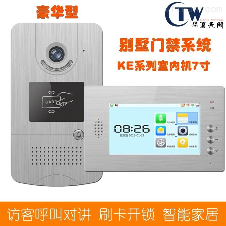FV983-别墅门禁系统 楼宇对讲 可视对讲单元门口机
