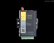 36无线数据传输设备