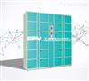 共享储物柜 微信扫码柜及共享寄存柜的发展