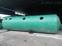 大型 生活小区污水 一体化处理设备 厂家