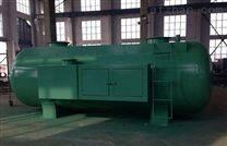 地埋式 煤矿 一体化水处理设备