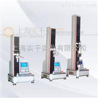 3000N微机万能材料试验机,材料拉伸测试机