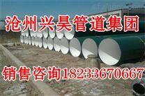 输水用防腐螺旋钢管规格齐全