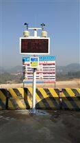 海南智能24小时工地扬尘在线监控设备