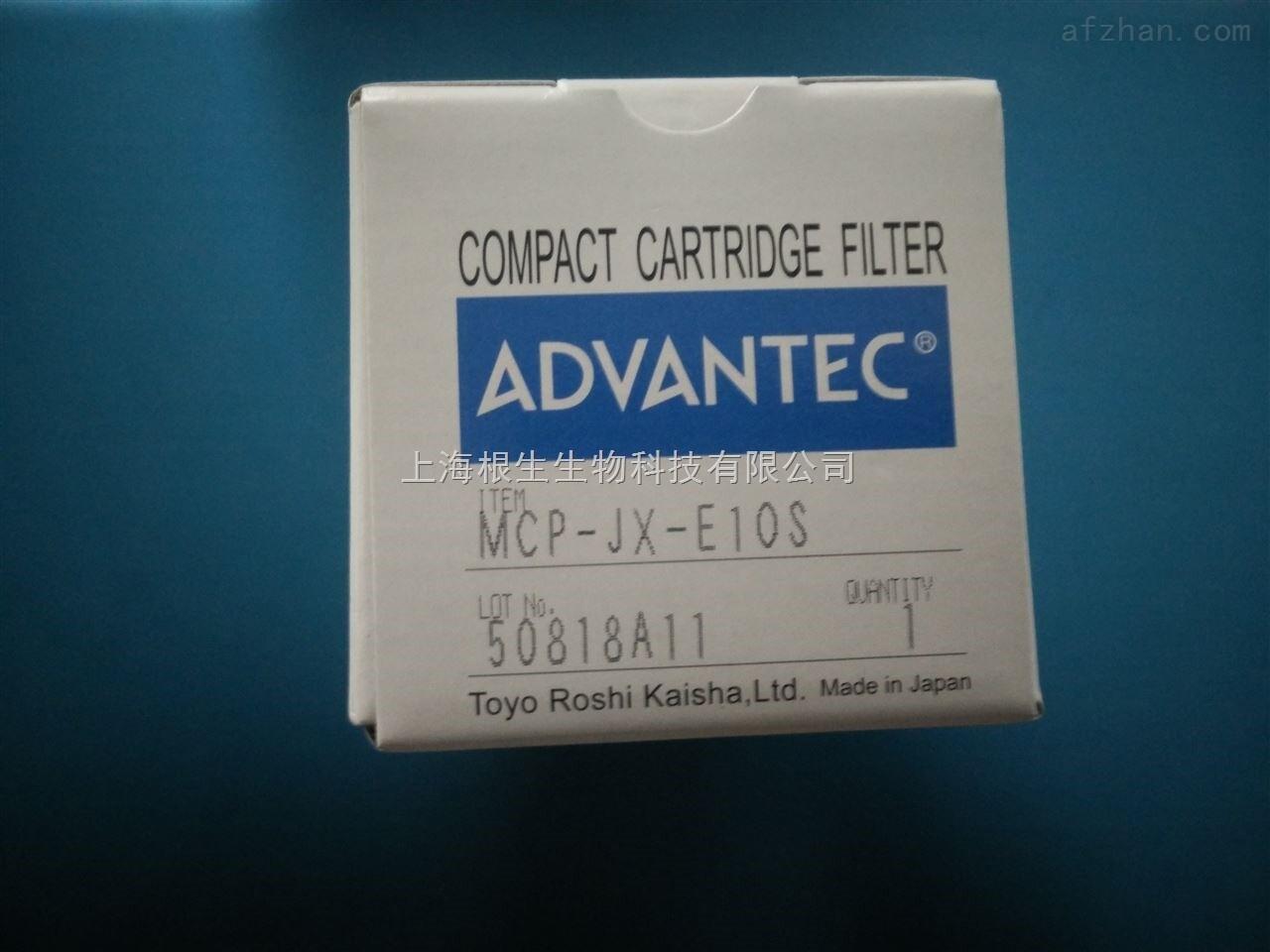 ADVANTEC滤芯囊式过滤器MCP-JX-E10S