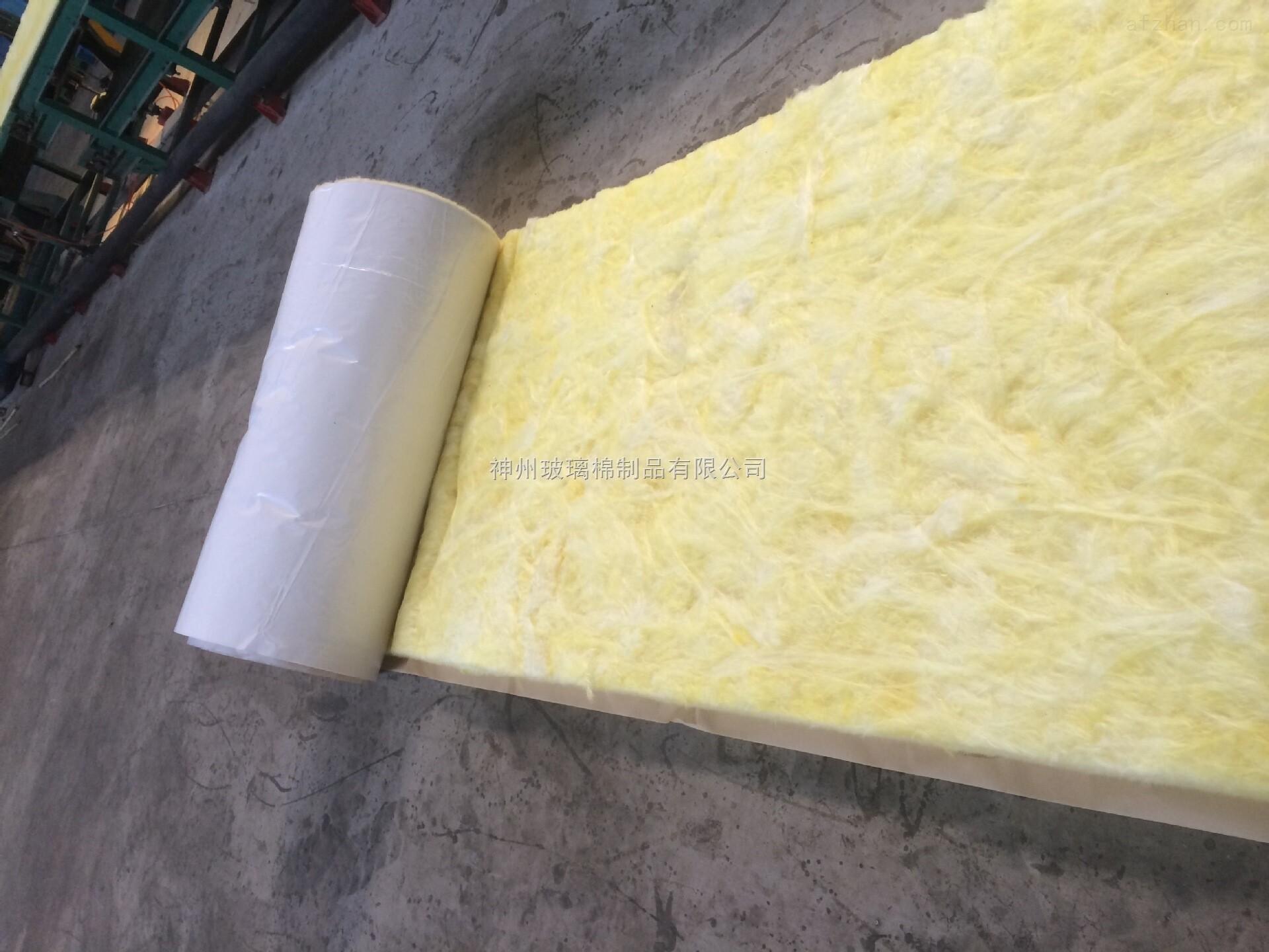 玻璃棉毡厂家供货*平米报价