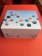 豚鼠C反应蛋白elisa检测试剂盒品牌