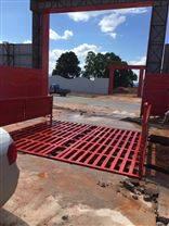 工地自动洗车机//个旧市洗车设备节约环保!