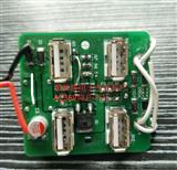 H6201惠新晨AC36V5V2.5A\USB墙壁插座充电器IC