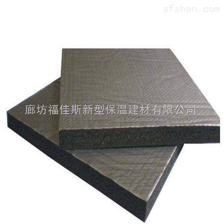 风道保温专用橡塑板 优质高密度保温板直销