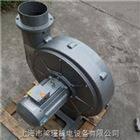 LS-100HH台湾宏丰HUNGFENG送风机LS-100HH报价