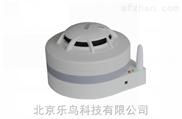 生产底座式无线烟感报警器工厂