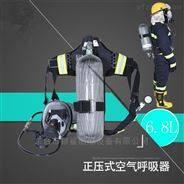 正压开放式空气呼吸器