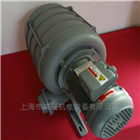 HTB100-304台湾全风透浦多段式中压鼓风机