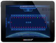 会议桌高清信号管理平台(IOS系统)