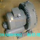 DG-600-16台湾达纲DARGANG高压鼓风机,漩涡气泵