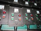 LNZ防水防腐防尘操作柱,三防操作箱