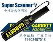 邢台SD360手持安检棒市场价格