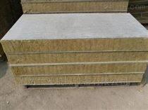 外墻易施工巖棉水泥沙漿復合板 硅質板