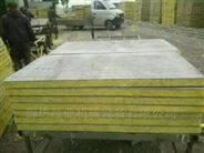 (水泥砂漿 插絲)復合岩棉板-憎水耐候板