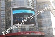 深圳全彩高清LED顯示屏Z低能便宜多少錢