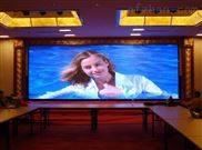 P2 P2.5 P3 p3.9-机场酒店会议室LED电子显示屏报价