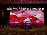 东莞高清P2.5全彩LED显示屏一平米费用多少