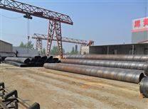 湛江市温泉用内外涂塑保温钢管综合价格