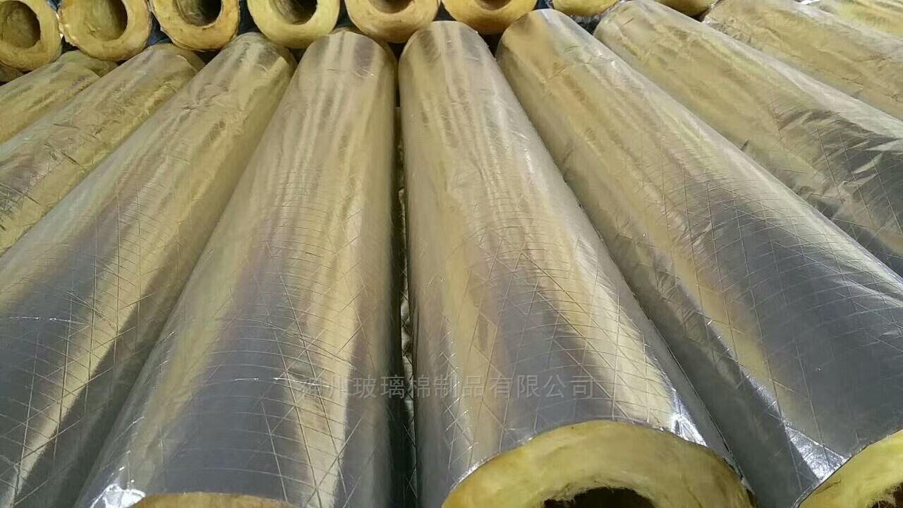 厂家直销高密度玻璃棉管壳