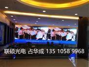 P2 P2.5 P3 P4-厂家P4全彩LED显示屏含安装报价