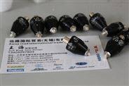 GEA-20P执行器
