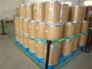 5-氨基水杨酸(原料药)生产厂家
