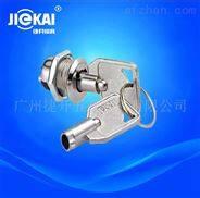 環保 JK006/007/008電源鎖 鑰匙開關 電子鎖