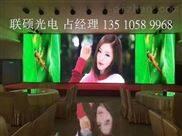 大型舞台全彩P2.5LED显示屏一平方报价多少