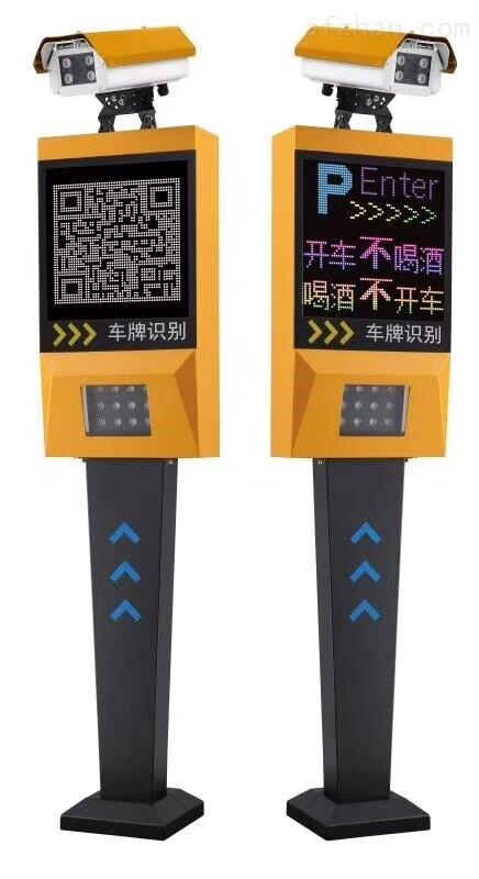 微信支付宝停车场系统安装