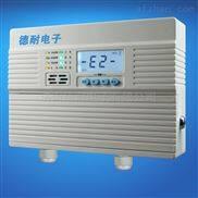 甲烷气体探测报警器,燃气泄漏报警器故障灯亮起怎么处理