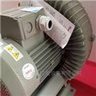 DG-800-26台湾达纲低噪音风机丨真空泵