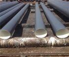 重防腐涂塑复合钢管生产厂家