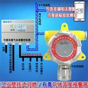 化工厂厂房煤油浓度报警器,气体报警探测器的安装位置与气体的分子量有关