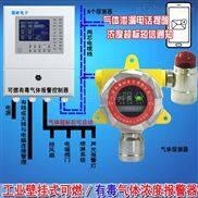 化工厂车间有毒性探测报警器,煤气报警器安装距离地面多高